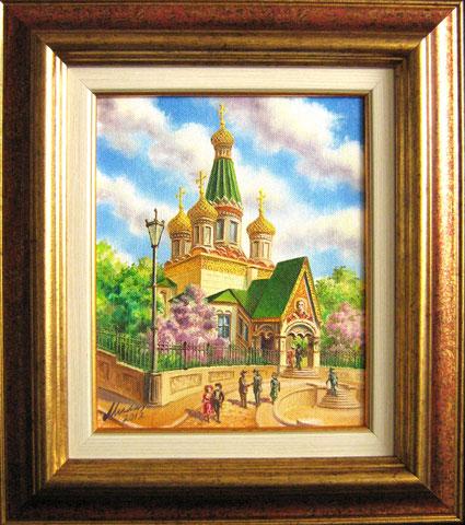 Стара София - Руската Църква. Масло/платно 22х16 см. Автор - Мила Василева