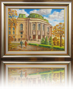 Sofia - Sofia University - Autumn